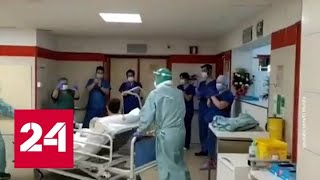 В Испании коронавирус распространяется намного быстрее, чем в Италии в начале карантина - Россия 24
