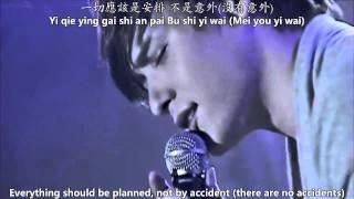 倪安東 Anthony Neely - 藏起來 Hide Away MV [English subs + Pinyin + Chinese]