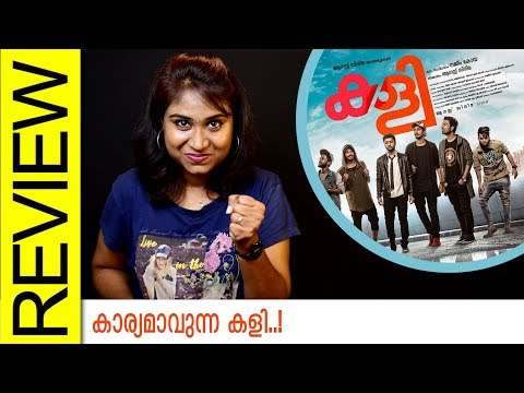Kaly Malayalam Movie Review by Fehida Mumthaz | Monsoon Media