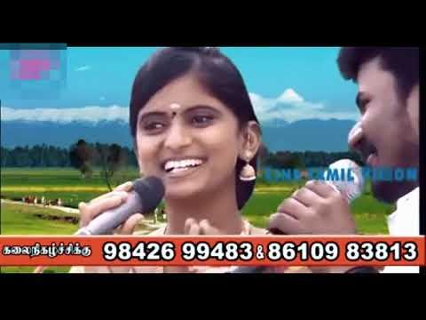 Gramathu padalRaja LakshmiVijay TV Super Singer 6Tamil village SongVillage Velaiyatu