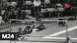 """""""Настоящая история"""": 1973 год - Москва 24"""