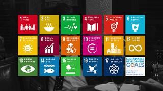 """よしもと&国連""""が地球を守るためのコンビ結成! 「SDGsについて考えは..."""