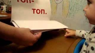 Никита, 1,9 читает листалку из Букваря с пелёнок