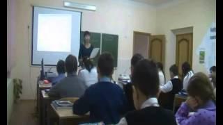 урок англ яз  и самоанализ урока Карипова ГФ Саринская СОШ