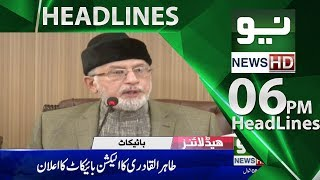 News Headlines - 06:00 PM | 23 June 2018 | Neo News