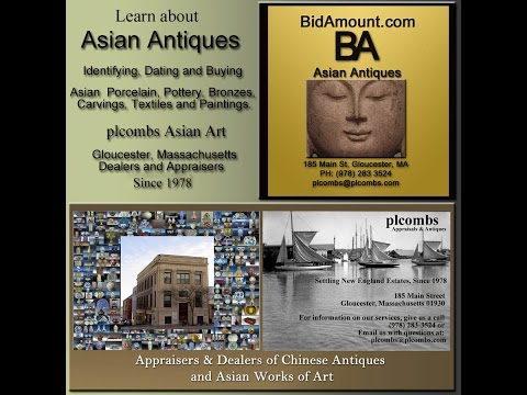 Learning about Chinese Antiques From plcombs and BidAmount.com