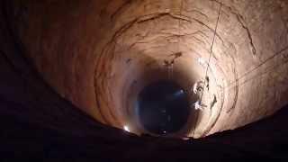 видео Мешок цемента