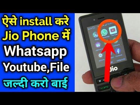 ऐसे install करे Jio Phone में Whatsapp, , file manager  how to install jio phone whatsapp