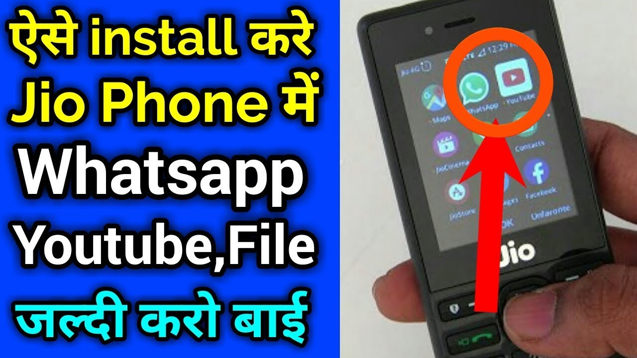 ऐसे install करे Jio Phone में Whatsapp, Youtube, file manager || how to install jio phone whatsapp