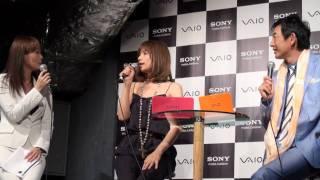 SONY VAIO P発表会での石田純一さん、佐田真由美さんカミングアウトに関...
