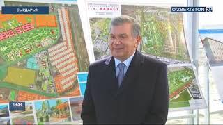 Президент Шавкат Мирзиёев 19 февраля 2019г. прибыл в Сырдарьинскую область