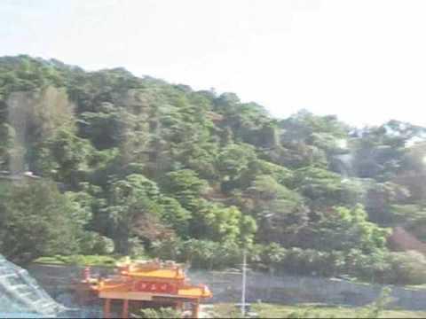 台北捷運 Taipei Rapid Transit System