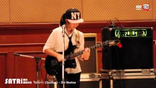 จันทร์เจ้า Goodbye - Slot Machine - cover by BackSlap - Live Concert