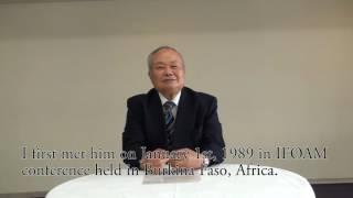 Dr. Higa's message for APNAN Meeting 2016 thumbnail