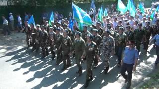 День ВДВ в Чебоксарах 2012г. Марш Десантников. ЧРО СДР.