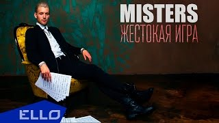 Misters - Жестокая игра