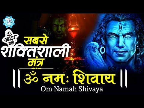 Video - Om Namah Shivaya - Har Har Bhole Namah Shivaya - Shiv Mahamantra      https://youtu.be/Zw0nHTMKSlQ