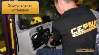 2.  Установка систем видеонаблюдения на промышленную технику(ООО