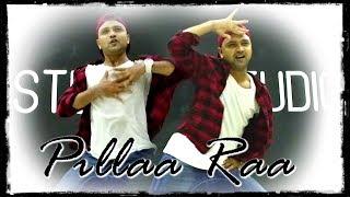 Pillaa Raa | Kartikeya Gummakonda, Payal Rajput, Anurag Kulkarni | SK Choreography