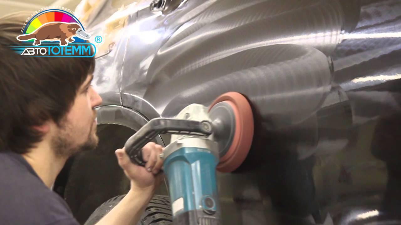 О ремонте сколов, вмятин и локальной покраске в