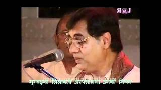 RIP  Jagjit Singh , Gajal king of south Asia
