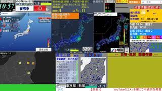 【緊急地震速報】2018年12月8日10:54ごろ発生 福島県沖 最大震度4