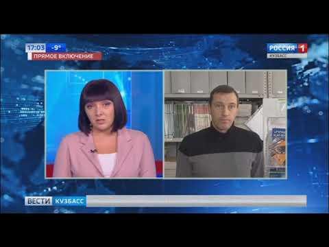 В Кузбассе запустят наземное метро