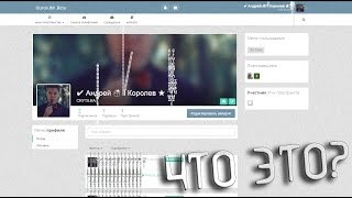 видео Белорусская социальная сеть Vseti.by прекращает свое существование
