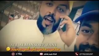 الووو ذبحني الشوق - الشاعر علي المنصوري