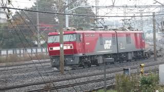 JR貨物・EH500形TSUTAYA村岡店横と弥勒寺付近通過(Japan Freight Railway)