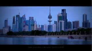Kuwait city‏ - new trailer montage 2012