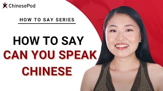 """How to Say """"Can You Speak Chinese"""" in Chinese 