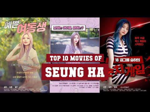 Seung Ha Top 10 Movies | Best 10 Movie Of Seung Ha