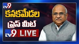 TDP Kanakamedala Press Meet LIVE || Delhi