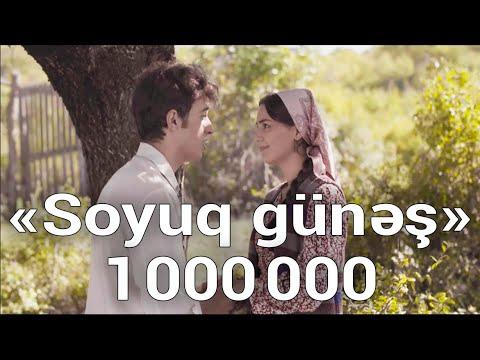 Riad - Payız Gecəsi (Official Audio)
