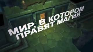 Royal Quest 2 - MMORPG онлайн-игра
