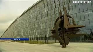 НАТО змінює прописку: організація переїжджає в нову штаб-квартиру