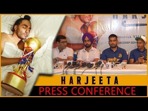 Harjeeta |  Press conference | CHANDIGARH