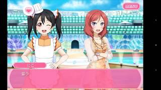 スクフェス イベントストーリー 西木野真姫と矢澤にこ 登録おねがいします.