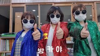 """[경상도]울산동구청소년문화의집-""""역시 동구 방…"""
