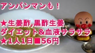 black vinegar benefits, benefits of vinegar, □black vinegar+ginger+...
