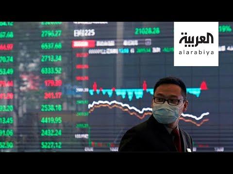نشرة الرابعة | كورونا يخنق الاقتصاد العالمي.. وتوقعات باستمرار انكماشه حتى نهاية 2020  - 18:00-2020 / 6 / 30