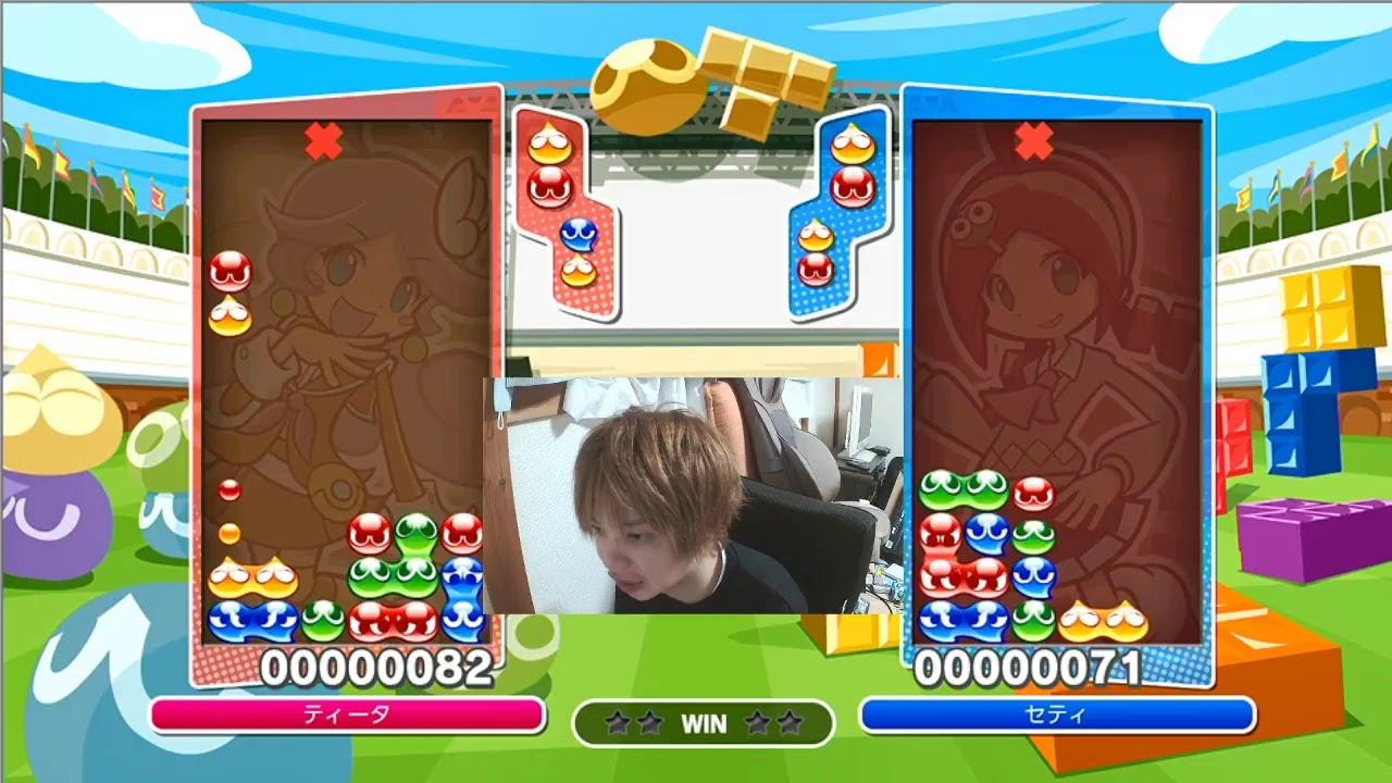 【生放送】ウェブカメラのスタンドテスト そのあと ぷよぷよテトリス Puyo Puyo Tetris【switch】