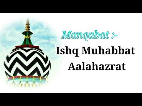 Ishq Mohabbat  Aala Hazrat
