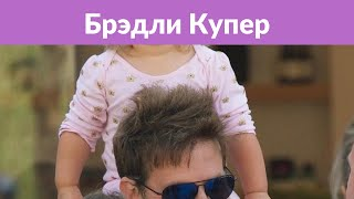 Идеальный отец: папарацци застали Ирину Шейк и Брэдли Купера играющих с дочерью на улице