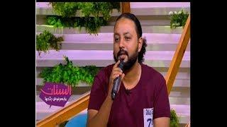 الستات مايعرفوش يكدبوا | شاهد...أغنية كان يا مكان بصوت المطرب سمير عزمي