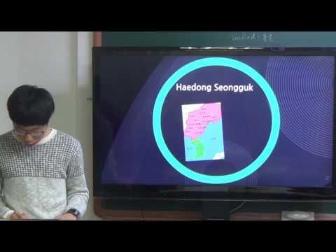 Balhae inherit Goguryeo - 김용호 (20160327)