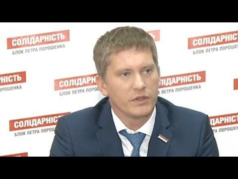 Ukrainian politicians: CPC leads China to remarkable achievements
