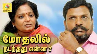 Thirumavalavan Condemns BJP's Tamilisai