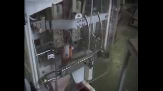 Автомат фасовочный Оборудование для фасовки упаковки конфет драже ягод пельменей(Подробно на сайте http://upakovochnoedelo.ru/ Предприятие